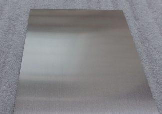 Plain Aluminium Sheet